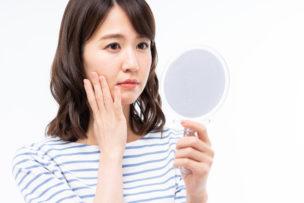 渋谷区 皮膚科